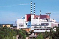 Реактор Белоярской АЭС возобновил работу