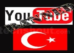 Талибы открыли свой канал на YouTube