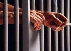 Картинки по запросу решётки тюрьмы фото