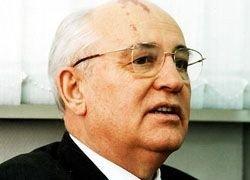 Горбачев раскритиковал выборы 11 октября