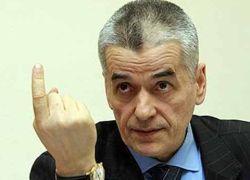 Онищенко не согласен с  ВОЗ по поводу ВИЧ в России