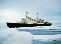 Россия решила провести границу в Арктике