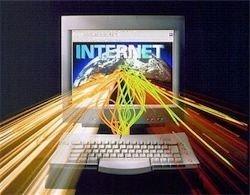 Интернет будущего: скорость доступа превысит 100 Мбит/c