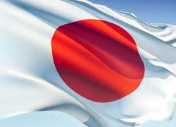 Правительство Японии хочет новых отношений с Россией