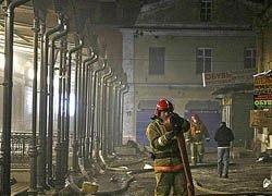 В Санкт-Петербурге загорелся Апраксин двор
