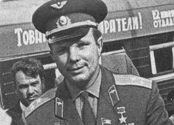 Имя Юрия Гагарина появится в новом кинопроекте