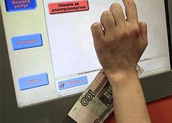 Сбербанк купит участника рынка электронных платежей