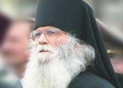Старец в постсоветском обществе