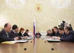 Правительство РФ упразднит избыточные функции ведомств
