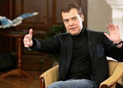 Что такое модернизация, и как ее понимает Медведев?