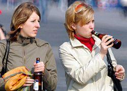 Пить и курить опасней, чем употреблять ЛСД