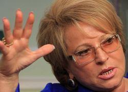 Санкт-Петербург против Газпрома, Матвиенко - за?
