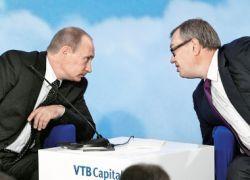 ВТБ предложил правительству снизить госдолю в банке