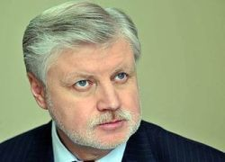 Миронов предложил увеличить количество сотрудников