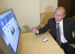 Правительство России выйдет в Интернет к 2015 году