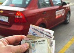 В России появятся налогомобили