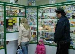Москвичи массово скупают средства от гриппа