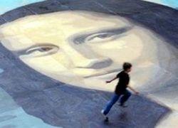 В Великобритании нарисовали огромную Мону Лизу