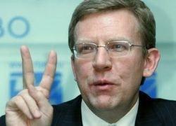 Кудрин и Лужков намерены встретиться в центре Москвы