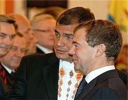 Россия и Эквадор объявили о стратегическом партнерстве