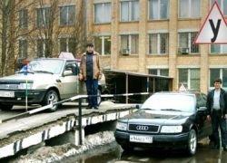 Автошколы попали в зону повышенного внимания ФАС