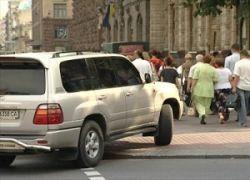Штраф за неправильную парковку увеличат до 5 тыс рублей