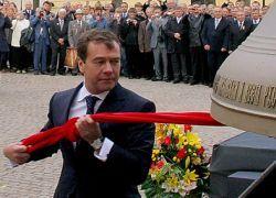 Модернизационное бегство Медведева от истории