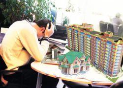 90% покупателей жилья в РФ боятся лишиться квартиры