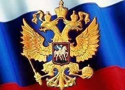 Россия очень опасна