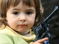 За игрушечный пистолет можно попасть в тюрьму