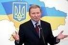Кучма: Украина растратила потенциал роста