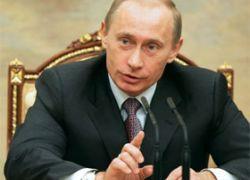 Государство вдвое сократило помощь российским банкам