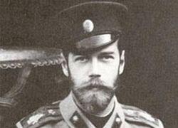 Генпрокуратура РФ реабилитировала царских слуг