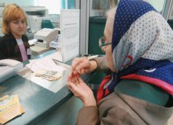 Среднюю пенсию в России пообещали увеличить вдвое