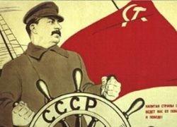 Зуд по Сталину