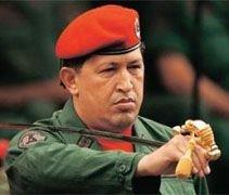 """Уго Чавес награжден орденом \""""Героини Родины\"""""""