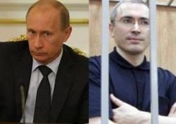 ЮКОС потребовал от российских властей $98 миллиардов