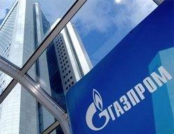 """Российские студенты мечтают о \""""Газпроме\"""""""