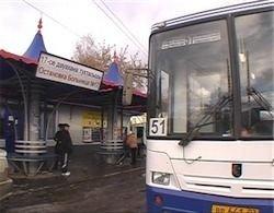 В Уфе появился автобус с бесплатным доступом в Сеть