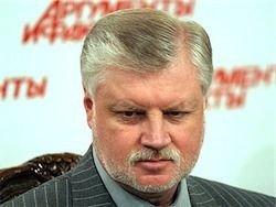 Сергей Миронов выступил против смертной казни