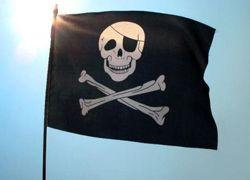 РФ создает базу для борьбы с пиратами