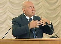 Лужков и Кудрин договорились о зарплате чиновников