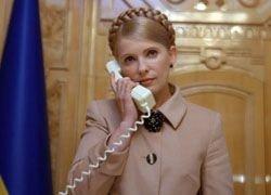Тимошенко обнародовала свою предвыборную программу