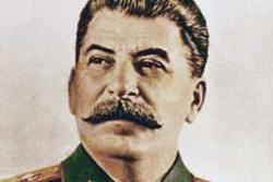 Сталин больше