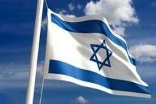 Арсенал ВВС Израиля самый большой в мире, после США