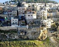 Израиль - современный затерянный мир