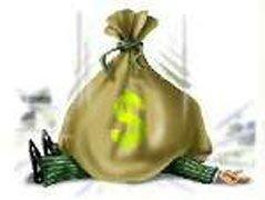 Депутата обвиняют в отмывании 1 млрд рублей