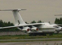 Обнаружены бортовые самописцы разбившегося Ил-76