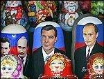 Сколько стоит власть в России