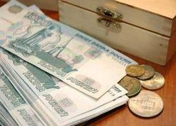 Медведев подписал закон о биржевых преступлениях